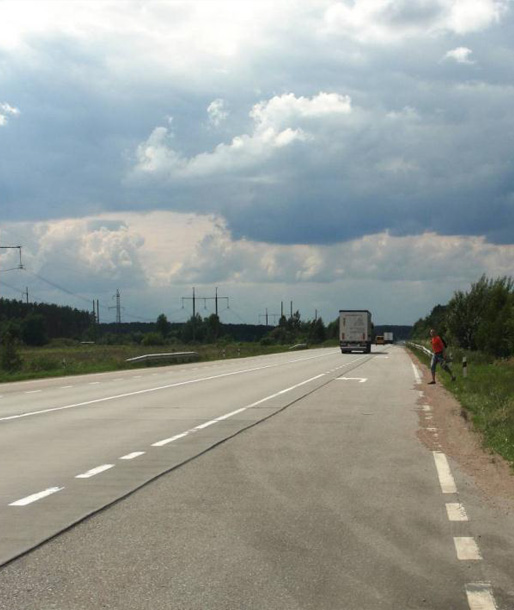 Environmental and Social Impact Assessment of the Zhytomyr Bypass Expansion Project and Environmental and Social Due Diligence of the Pan-European Highways modernization, Phase 2, Ukraine (Ukravtodor)