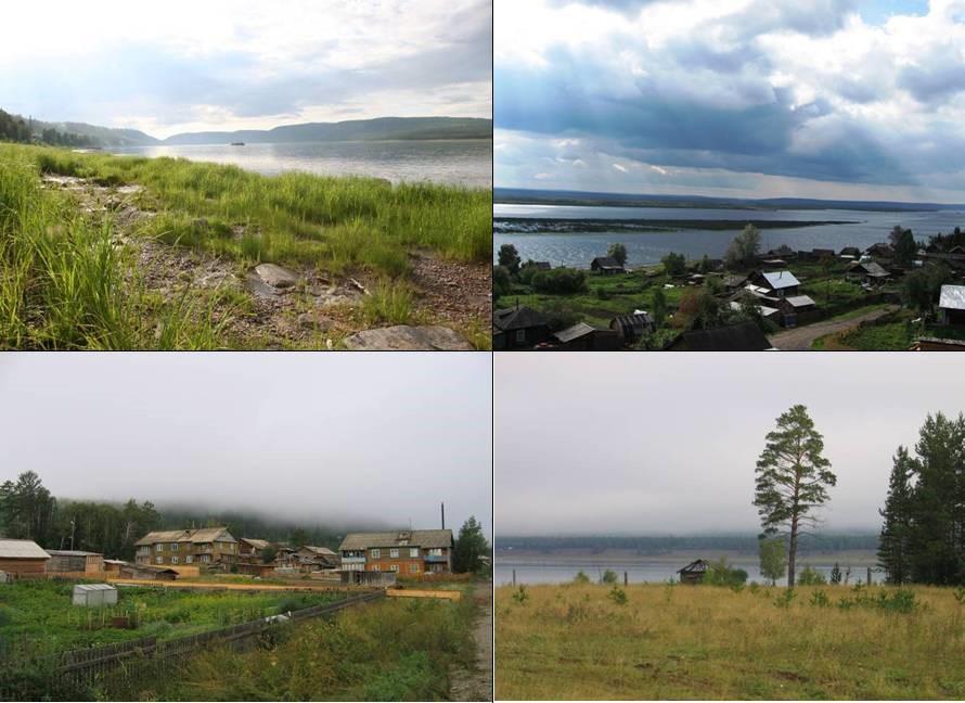 Мотыгинская ГЭС